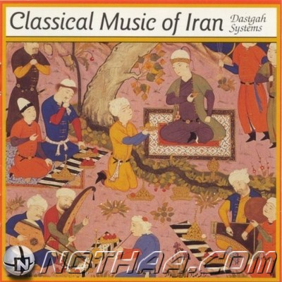 Khatereh Parvaneh - Classical Music of Iran