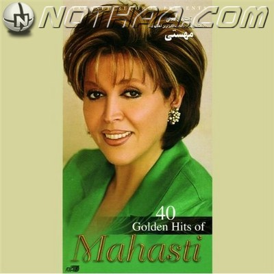 Mahasti - 40 Golden Hits (4 CDs)