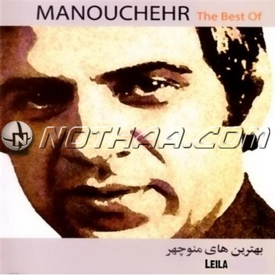 Manouchehr Sakhaee - Best Of CD 1