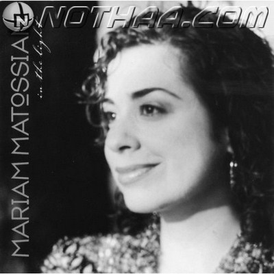 Mariam Matossian - In the Light