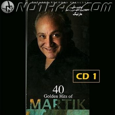 Martik - 40 Golden Hits CD 1