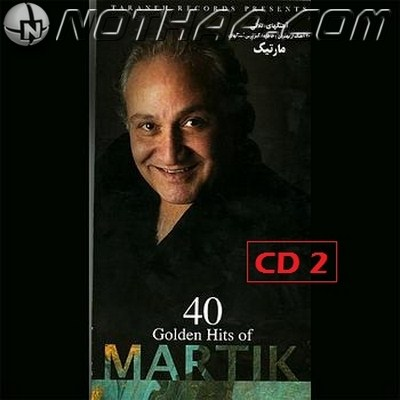 Martik - 40 Golden Hits CD 2