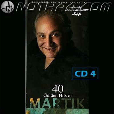 Martik - 40 Golden Hits CD 4