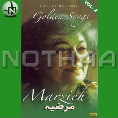 Marzieh - 40 Golden Songs
