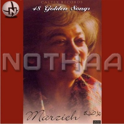 Marzieh - 48 Golden Songs