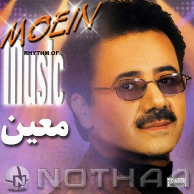 Moein - Rhythm of Music