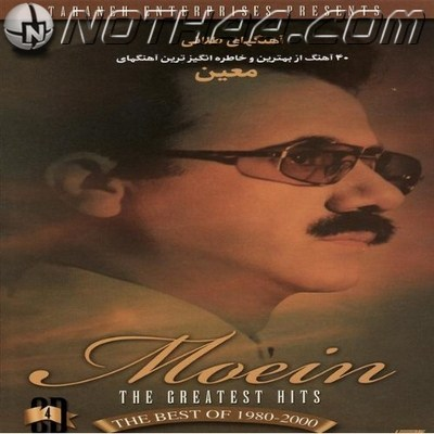 Moein - Greatest Hits (4 CDs)