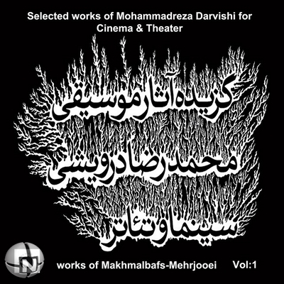 Mohammadreza Darvishi - Selected Works For Cinema And Theater Vol. 2
