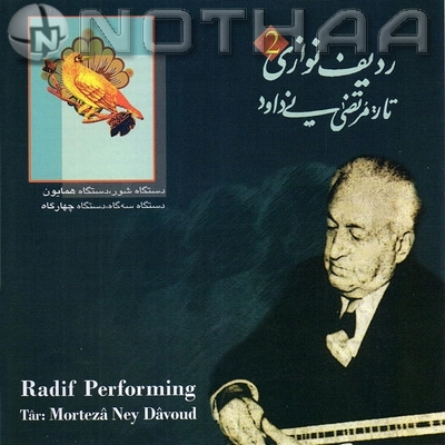 Morteza Ney Davood - Iranian Radif Playing for Tar 2