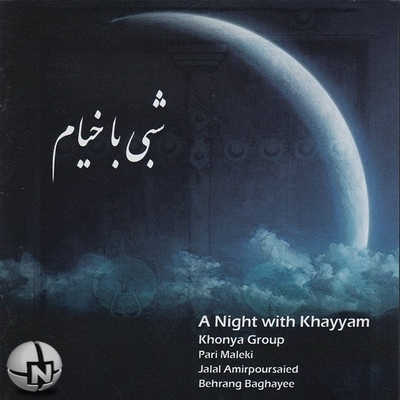 Pari Maleki - Shabi Ba Khayam (A Night With Khayam)
