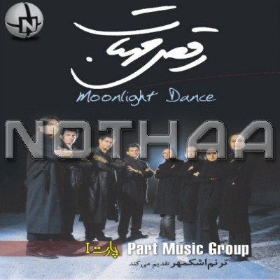 Part Group - Raghse Mahtab
