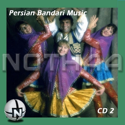 Various Artists - Persian Bandari Songs CD 2
