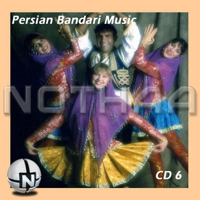 Various Artists - Persian Bandari Songs CD 6