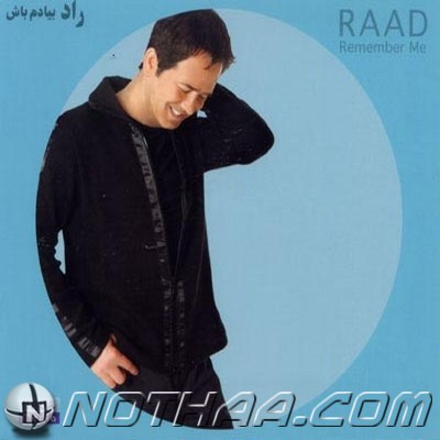 Raad - Be Yadam Bash