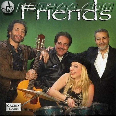 Saeid Mohammadi - Friends (Ft Sattar,Morteza,Sheila)