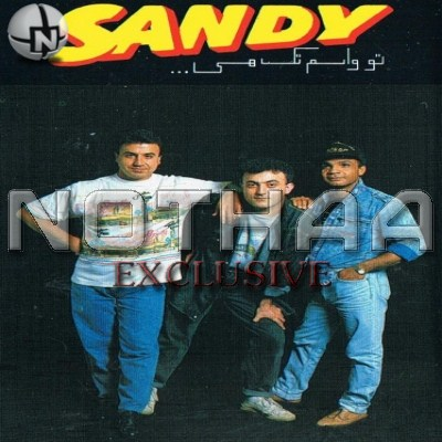 Sandy - To Vasam Tak Hasti