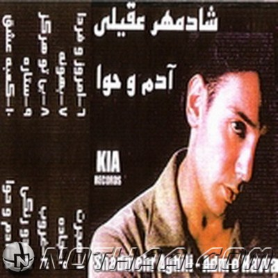 Shadmehr Aghili - Adam O Hava