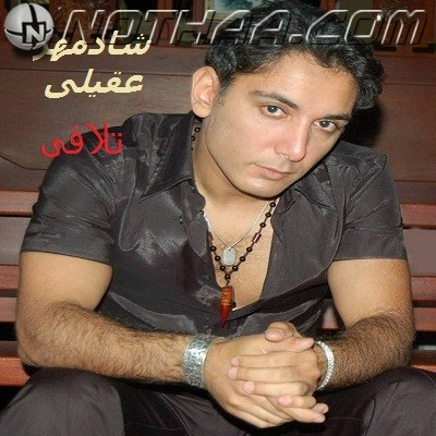 Shadmehr Aghili - Talafi