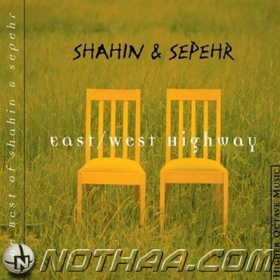 Shahin & Sepehr - East West Highway