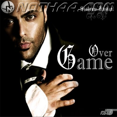 Shahram Kashani - Bazi Tamomeh (Game Over)