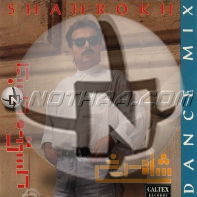 Shahrokh - Dance Mix (Separate Tracks)