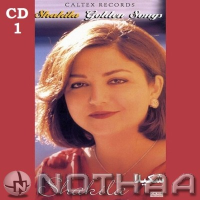 Shakila - Golden Songs CD 1