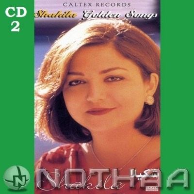 Shakila - Golden Songs CD 2