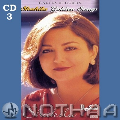 Shakila - Golden Songs CD 3