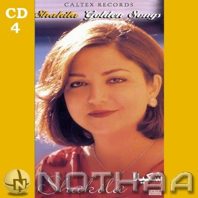 Shakila - Golden Songs CD 4