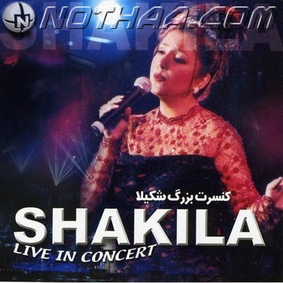 Shakila - Live In Concert (2003)