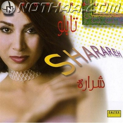 Sharareh - Tablo