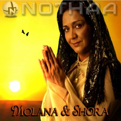 Shohreh Moavenian - Molana & Shora Vol. 1