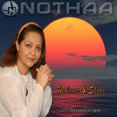 Shohreh Moavenian - Molana & Shora Vol. 2