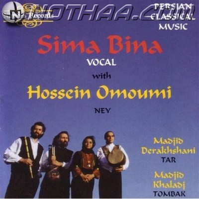 Sima Bina - Persian Classical Music (Ft Hossein Omoumi)
