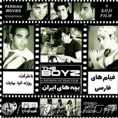 The Boyz - Filmhaye Farsi