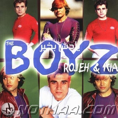 The Boyz - Yadesh Bekheyr
