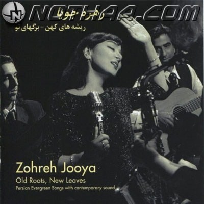Zohreh Jooya - Rishehaye Kohan Barghaye No (Old Roots New Leaves)